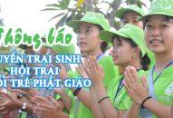 THÔNG BÁO – Tuyển trại sinh Hội trại Tuổi trẻ Phật giáo