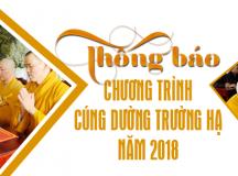 Cúng dường Trường Hạ 2018