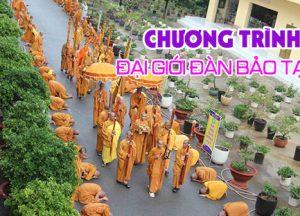 Chương trình Đại Giới đàn Bảo Tạng