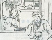 Chuyện 11 – Quạt mật cho mau nguội