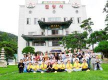 """Hàn Quốc: Chương trình Thiện nguyện """"Gieo hạt từ bi"""""""
