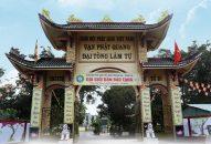 Đại Giới đàn Bảo Tạng: Kế thừa và Truyền thừa