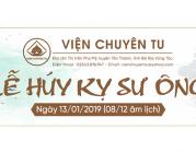THƯ MỜI – V/v Lễ Húy kỵ Sư Ông và Lễ Tổng kết năm 2018