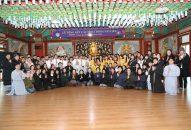 Hàn Quốc: Lễ tổng kết năm 2018