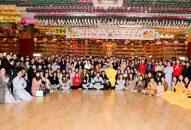 Lễ Cầu an đầu năm tại Hàn Quốc
