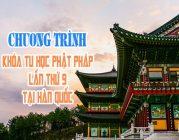 CHƯƠNG TRÌNH – Khóa tu học Phật pháp lần thứ 9 tại Hàn Quốc