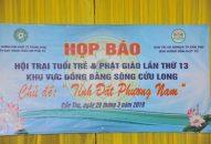 """TP. Cần Thơ: Họp báo Hội trại Tuổi trẻ Phật giáo """"Tình Đất Phương Nam"""""""