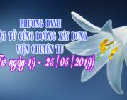 PHƯƠNG DANH PHẬT TỬ CÚNG DƯỜNG XÂY DỰNG VIỆN CHUYÊN TU (19-25/05/2019)