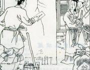 Chuyện 39 – Uổng phí bột gạo