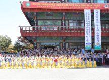 Thông báo khóa tu học Phật pháp lần thứ 10 tại Hàn Quốc