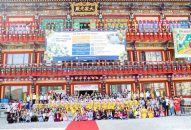 Lễ khai mạc khóa tu học Phật pháp lần thứ 10 tại Hàn Quốc