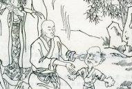 Chuyện 61 – Tranh nhau tạo người