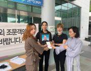 Hàn Quốc: Cộng đồng Phật tử VCT gửi quà từ thiện nhân mùa Covid