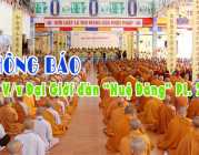 """THÔNG BÁO – V/v Đại Giới đàn """"Huệ Đăng"""" PL. 2564"""